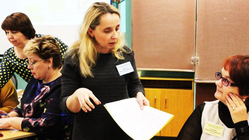 Состоялась региональная творческая мастерская педагогических идей